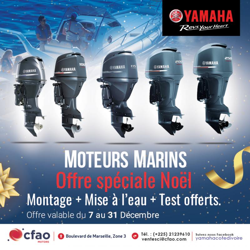 Promo spéciale Noël moteur marin Yamaha